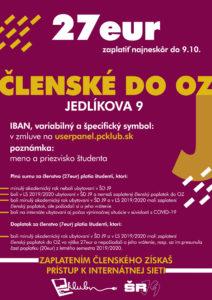 Подписка на Civil Group (OZ)
